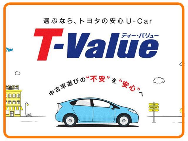 「トヨタ」「ハリアー」「SUV・クロカン」「東京都」の中古車22