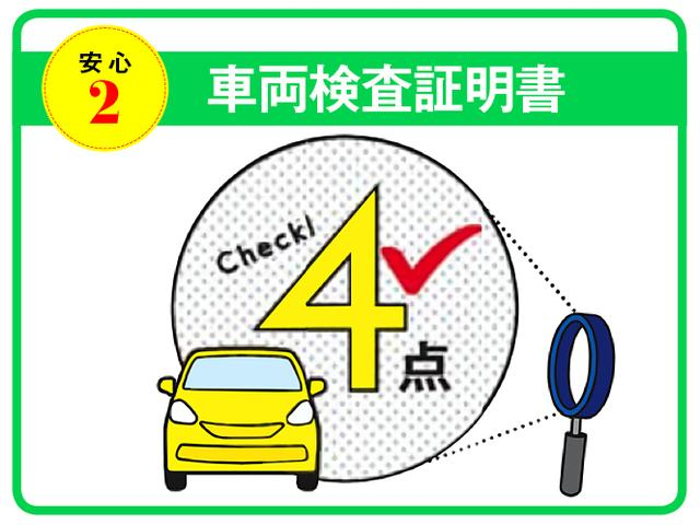 「トヨタ」「ハリアー」「SUV・クロカン」「東京都」の中古車28