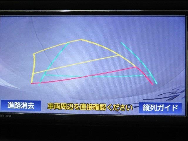 X 後カメラ 片側電動スライド TVナビ LEDライト クルーズコントロール ETC メモリナビ ワンセグ キーレス オートエアコン パワステ 盗難防止装置 3列シート ABS(9枚目)
