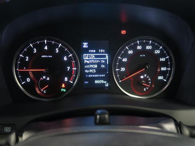 2.5Z Gエディション レーダーC 両側電動ドア Bカメ LEDヘッドランプ DVD アルミホイール ETC ナビTV 盗難防止装置 フルセグTV メモリーナビ スマートキー パワーシート キーレス(7枚目)