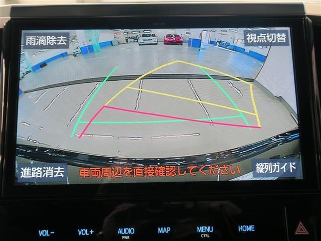 2.5Z Gエディション レーダーC 両側電動ドア Bカメ LEDヘッドランプ DVD アルミホイール ETC ナビTV 盗難防止装置 フルセグTV メモリーナビ スマートキー パワーシート キーレス(9枚目)