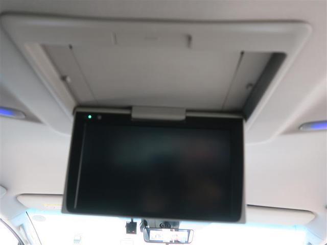 2.5Z Gエディション レーダーC 両側電動ドア Bカメ LEDヘッドランプ DVD アルミホイール ETC ナビTV 盗難防止装置 フルセグTV メモリーナビ スマートキー パワーシート キーレス(10枚目)