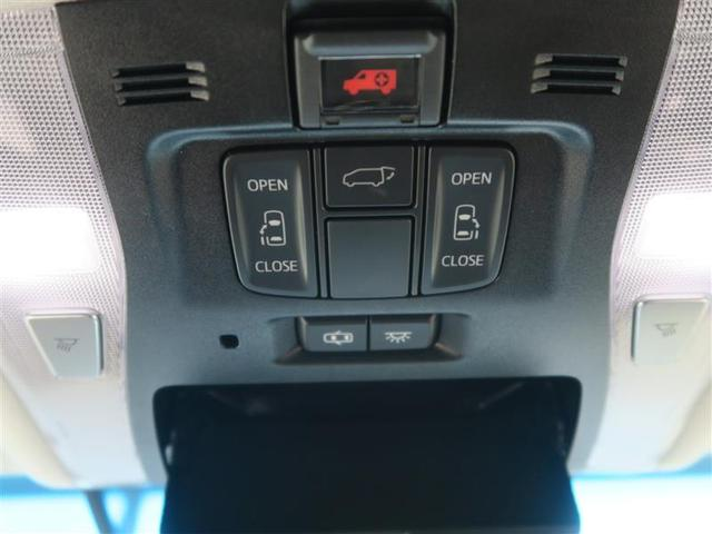 2.5Z Gエディション レーダーC 両側電動ドア Bカメ LEDヘッドランプ DVD アルミホイール ETC ナビTV 盗難防止装置 フルセグTV メモリーナビ スマートキー パワーシート キーレス(12枚目)
