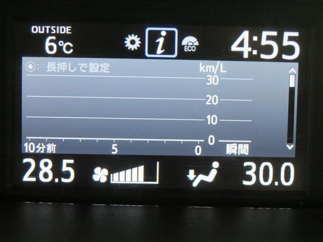 ZS フルセグ メモリーナビ ドラレコ 衝突被害軽減システム ETC 電動スライドドア LEDヘッドランプ 3列シート ウオークスルー DVD再生 ミュージックプレイヤー接続可 記録簿 乗車定員7人 CD(11枚目)