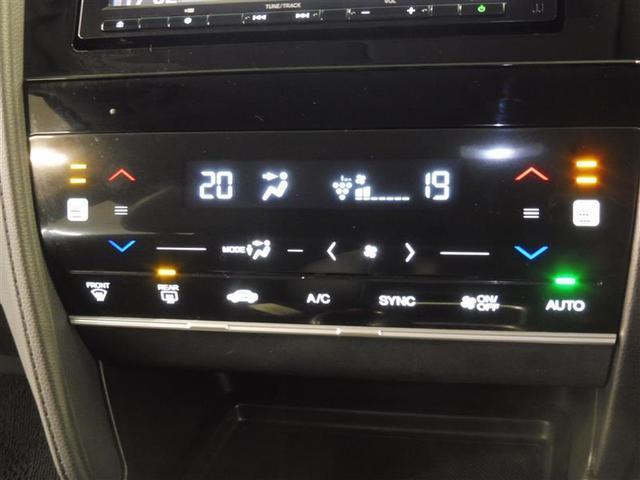 ハイブリッドX ホンダセンシング フルセグ メモリーナビ バックカメラ 衝突被害軽減システム ETC LEDヘッドランプ ワンオーナー DVD再生 ミュージックプレイヤー接続可 記録簿 安全装備 オートクルーズコントロール ナビ&TV(9枚目)