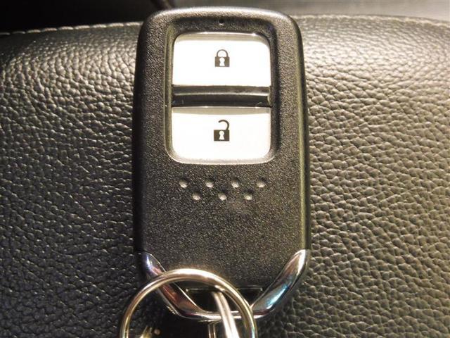 ハイブリッドX ホンダセンシング フルセグ メモリーナビ バックカメラ 衝突被害軽減システム ETC LEDヘッドランプ ワンオーナー DVD再生 ミュージックプレイヤー接続可 記録簿 安全装備 オートクルーズコントロール ナビ&TV(10枚目)