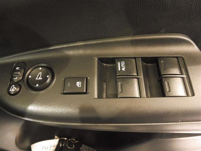 ハイブリッドX ホンダセンシング フルセグ メモリーナビ バックカメラ 衝突被害軽減システム ETC LEDヘッドランプ ワンオーナー DVD再生 ミュージックプレイヤー接続可 記録簿 安全装備 オートクルーズコントロール ナビ&TV(15枚目)