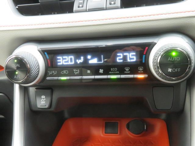 アドベンチャー メモリーナビ レーダークルコン 衝突軽減ブレーキ Bモニター LEDライト フルセグ ナビTV キーレス 試乗車アップ 4WD ETC 横滑り防止装置 盗難防止システム アルミ オートエアコン ABS(9枚目)
