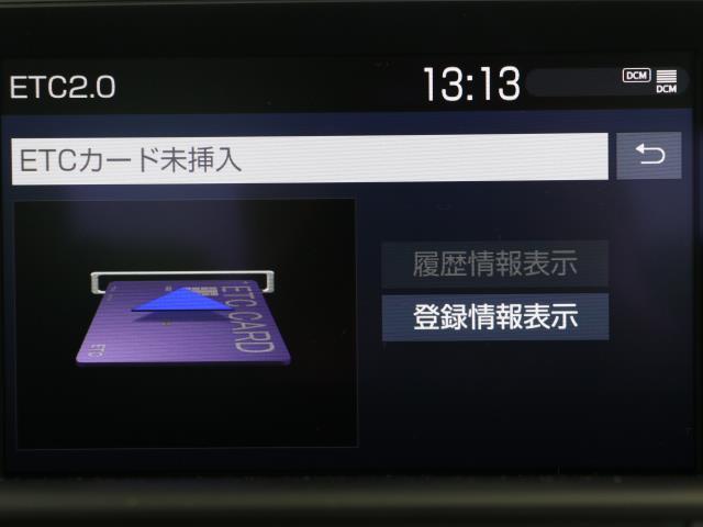 S Cパッケージ アイドリングストップ TSS ドラレコ フルセグTV メモリーナビ ナビTV バックモニター クルコン ワンオーナー ETC LED(8枚目)