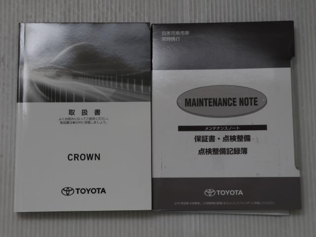 S Cパッケージ アイドリングストップ TSS ドラレコ フルセグTV メモリーナビ ナビTV バックモニター クルコン ワンオーナー ETC LED(20枚目)