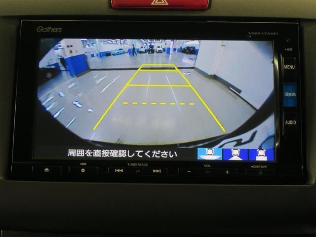 ハイブリッドX AW TVナビ レーダークルコン 地デジ DVD再生 LEDヘッドライト Rカメ ドラレコ ETC 3列シート キーフリ シティブレーキ スマートキ- メモリナビ ワンオ-ナ- 盗難防止 VSC CD(8枚目)