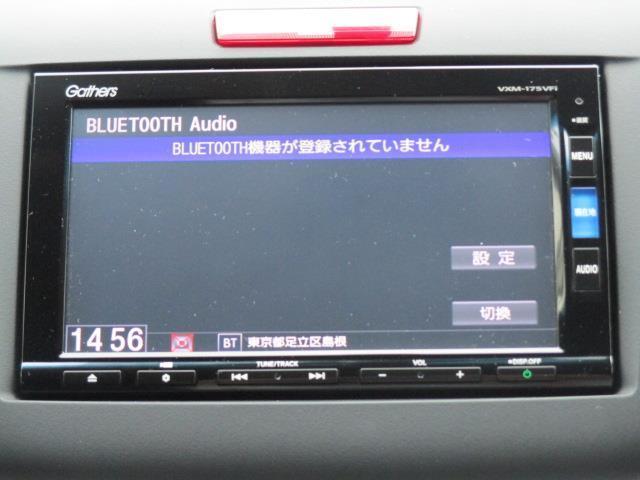 ハイブリッドX AW TVナビ レーダークルコン 地デジ DVD再生 LEDヘッドライト Rカメ ドラレコ ETC 3列シート キーフリ シティブレーキ スマートキ- メモリナビ ワンオ-ナ- 盗難防止 VSC CD(10枚目)