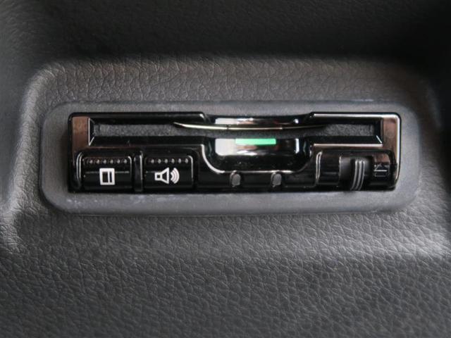 ハイブリッドX AW TVナビ レーダークルコン 地デジ DVD再生 LEDヘッドライト Rカメ ドラレコ ETC 3列シート キーフリ シティブレーキ スマートキ- メモリナビ ワンオ-ナ- 盗難防止 VSC CD(11枚目)