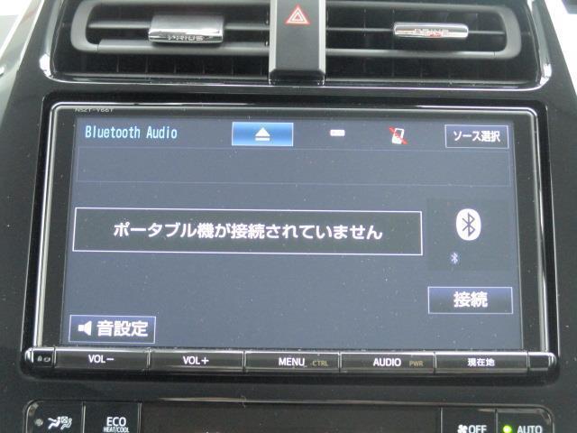 A スマートキ PCS アルミ 1オナ メモリ-ナビ CD LEDライト Bカメラ DVD ETC イモビライザー キーレス 記録簿 ABS 横滑り防止装置 パワステ フTV Dレコ TV&ナビ(10枚目)