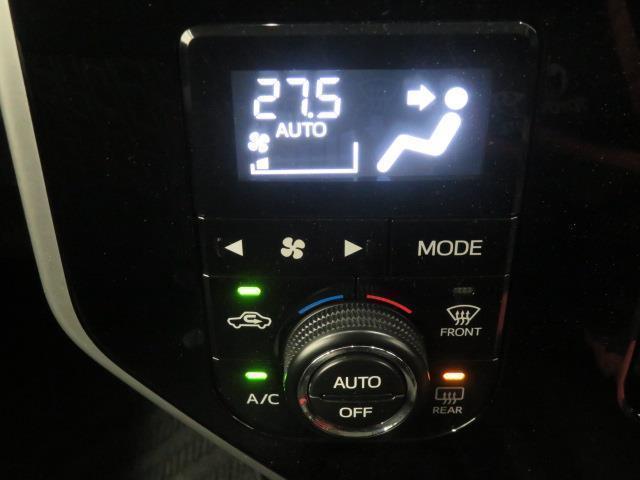 カスタムG S エコアイドル W電動ドア LEDライト アルミ 記録簿 スマートキ- イモビライザー ABS キーレス サポカー レーダークルコン 1オナ オートエアコン 横滑り防止装置(7枚目)