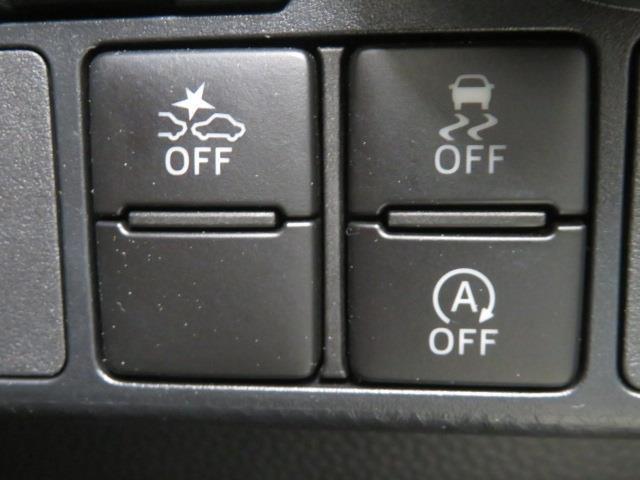 カスタムG S エコアイドル W電動ドア LEDライト アルミ 記録簿 スマートキ- イモビライザー ABS キーレス サポカー レーダークルコン 1オナ オートエアコン 横滑り防止装置(14枚目)