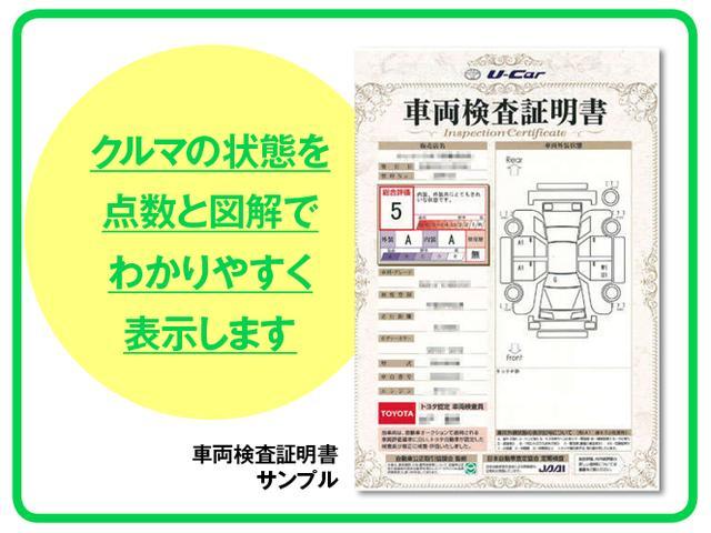 「トヨタ」「プリウスα」「ミニバン・ワンボックス」「東京都」の中古車29