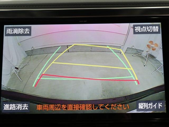 2.5Z Gエディション セーフティセンス ICS 後席TVモニター パワーバックドア ナビ バックモニター ETC(12枚目)