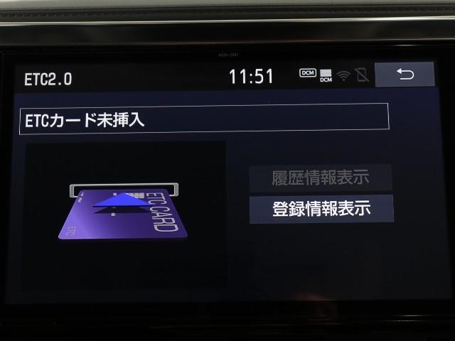 2.5Z Gエディション セーフティセンス ICS 後席TVモニター パワーバックドア ナビ バックモニター ETC(13枚目)
