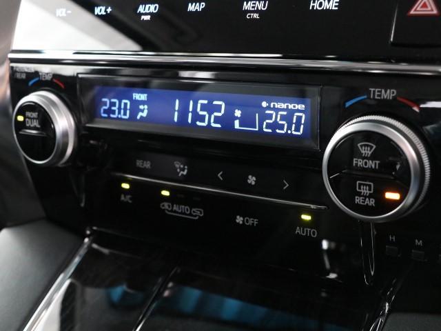 2.5Z Gエディション セーフティセンス ICS 後席TVモニター パワーバックドア ナビ バックモニター ETC(15枚目)