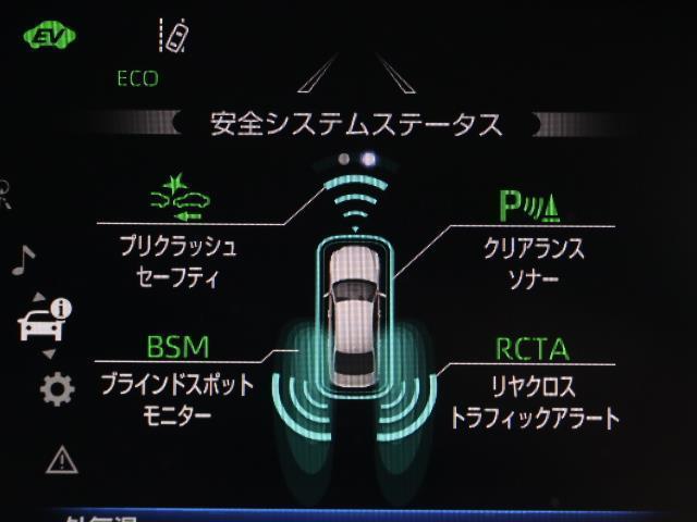 S 衝突被害軽減 バックモニター LEDライト ドラレコ パワーシート フルセグ メモリーナビ マルチビューカメラ 1オーナー クルコン ソナー ナビTV 横滑り防止システム(12枚目)
