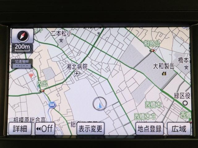 G HDDナビ レーダークルコン 7人乗り(11枚目)