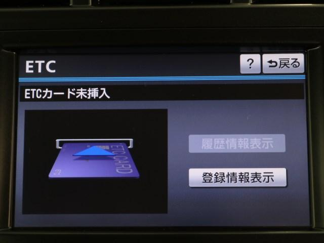 G HDDナビ レーダークルコン 7人乗り(13枚目)