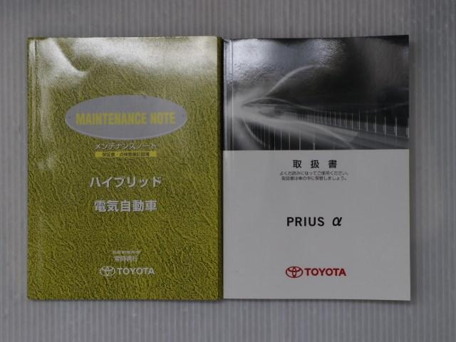 G HDDナビ レーダークルコン 7人乗り(20枚目)