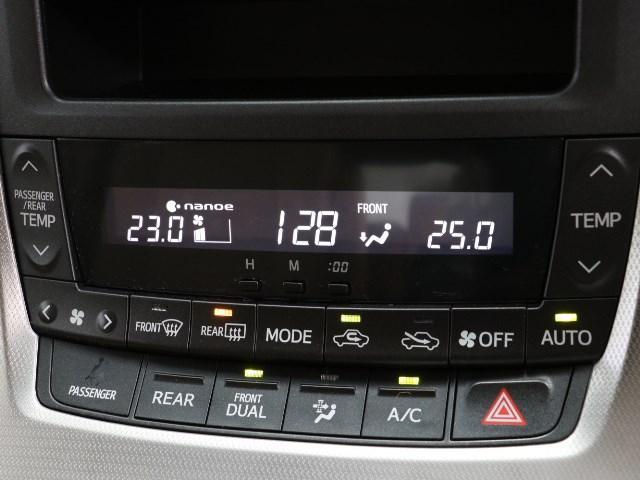 オートエアコンで快適空調♪