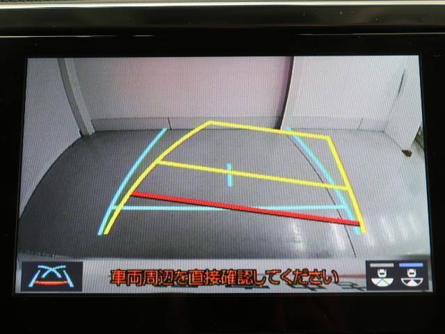 2.5Z Gエディション サンルーフ フルセグ メモリーナビ バックカメラ ドラレコ 衝突被害軽減システム ETC 両側電動スライド LEDヘッドランプ 3列シート ミュージックプレイヤー接続可 記録簿 乗車定員7人 安全装備(8枚目)