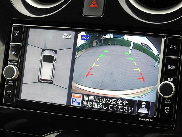 e-パワー X Vセレクション 純正ナビTV アラウンドビューモニター DVD再生 ブルーテュース ETC(36枚目)