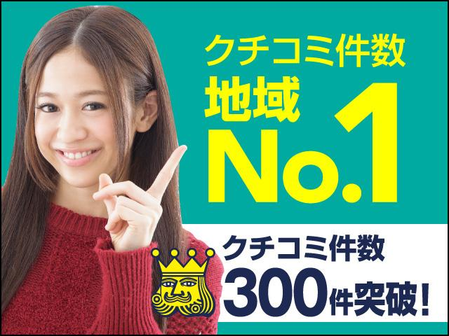 e-パワー X Vセレクション 純正ナビTV アラウンドビューモニター DVD再生 ブルーテュース ETC(70枚目)