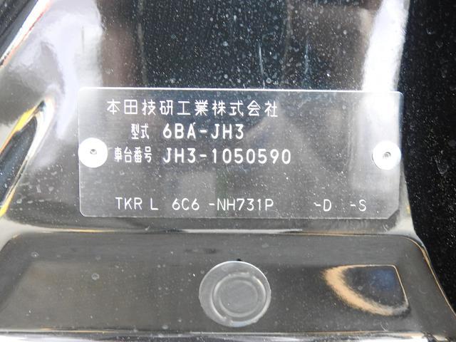 Gホンダセンシング(25枚目)