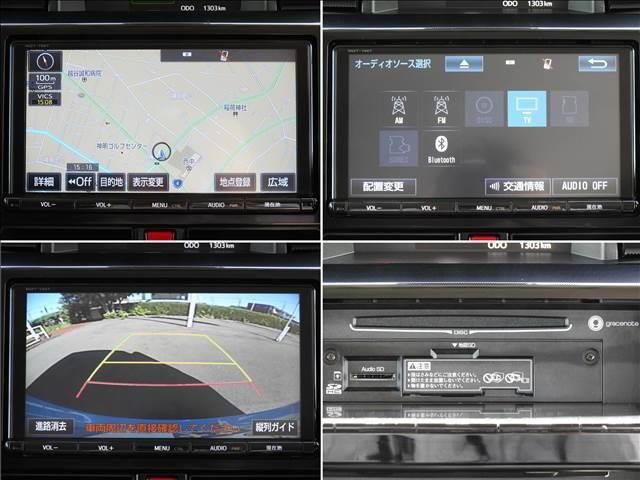 G-T 純正ナビTV バックカメラ DVD再生 ブルーテュース ETC 両側自動ドア ターボ(2枚目)