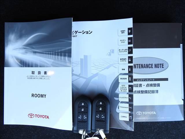 G-T 純正ナビTV バックカメラ DVD再生 ブルーテュース ETC 両側自動ドア ターボ(20枚目)