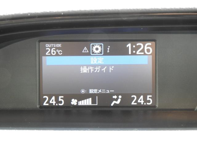 "Si""W×BII"" 純正9インチナビTV DVD再生 ブルーテュース 両側自動ドア 7人乗り(42枚目)"