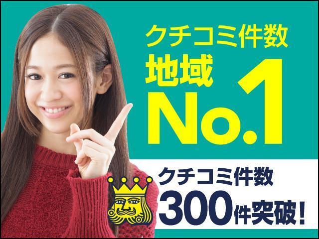 "Si""W×BII"" 純正9インチナビTV DVD再生 ブルーテュース 両側自動ドア 7人乗り(71枚目)"