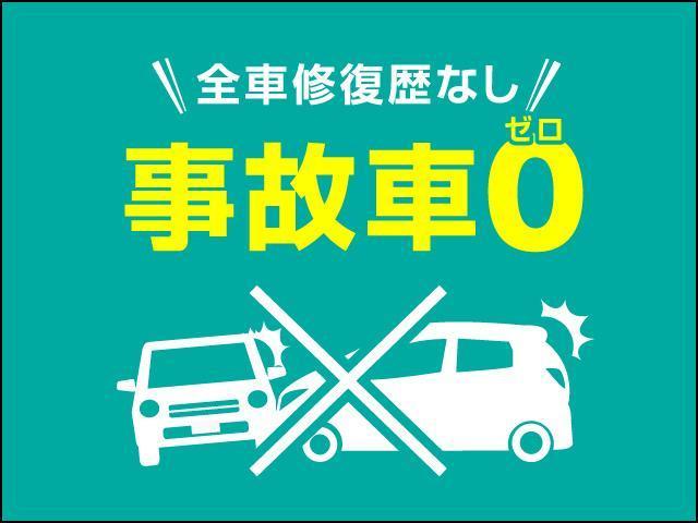 "Si""W×BII"" 純正9インチナビTV DVD再生 ブルーテュース 両側自動ドア 7人乗り(76枚目)"