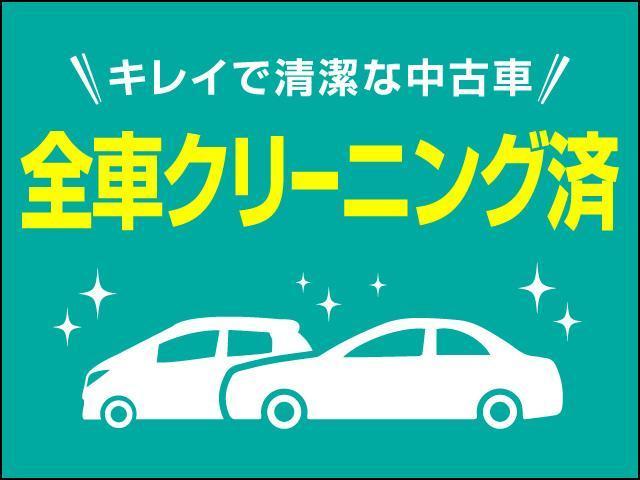 "Si""W×BII"" 純正9インチナビTV DVD再生 ブルーテュース 両側自動ドア 7人乗り(77枚目)"