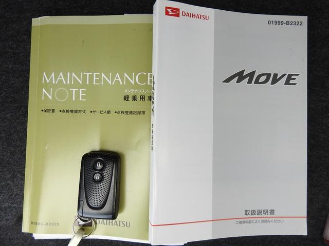 """カスタムX""""VSスマートセレクションSA&SN"""" ナビTV DVD再生(46枚目)"""