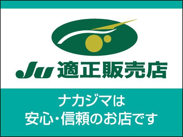 """カスタムX""""VSスマートセレクションSA&SN"""" ナビTV DVD再生(54枚目)"""