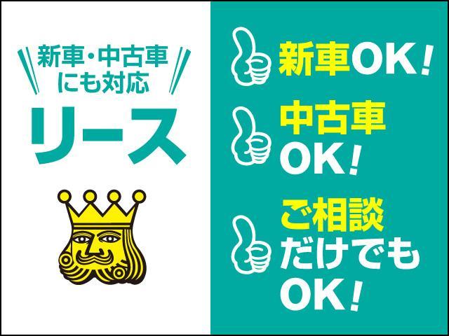 """カスタムX""""VSスマートセレクションSA&SN"""" ナビTV DVD再生(59枚目)"""