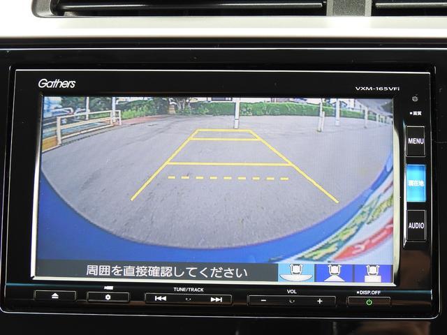 13G・Fパッケージ 純正ナビTV バックカメラ ETC ブルーテュース SD DVD再生 ミュージックサーバー LEDヘッドライト(22枚目)