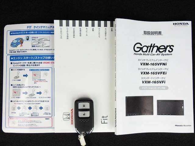 13G・Fパッケージ 純正ナビTV バックカメラ ETC ブルーテュース SD DVD再生 ミュージックサーバー LEDヘッドライト(52枚目)