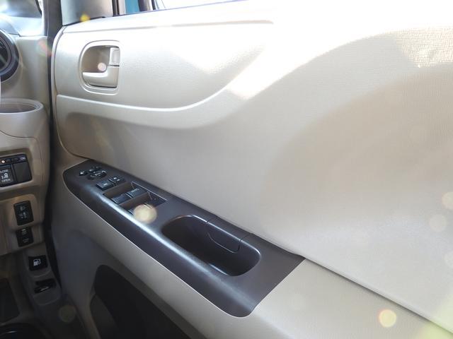 「ホンダ」「N-BOX」「コンパクトカー」「埼玉県」の中古車56