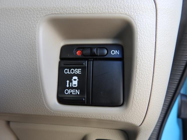 「ホンダ」「N-BOX」「コンパクトカー」「埼玉県」の中古車59