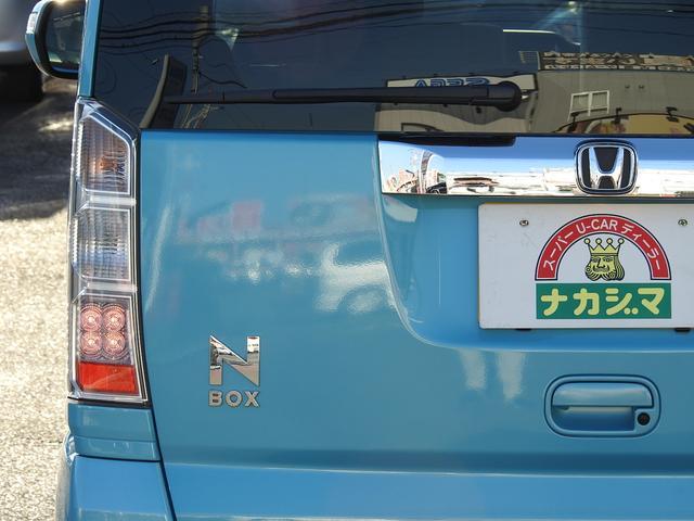 「ホンダ」「N-BOX」「コンパクトカー」「埼玉県」の中古車70
