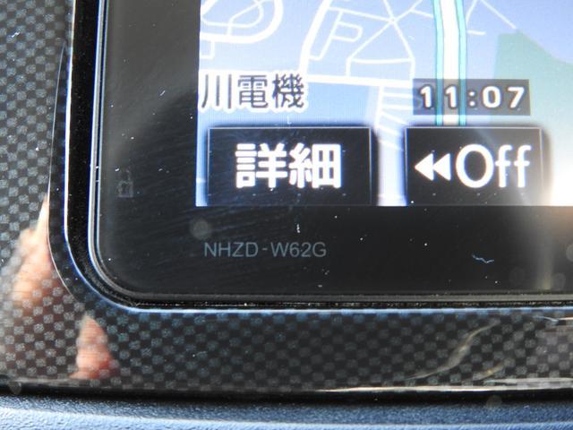 「トヨタ」「ウィッシュ」「ミニバン・ワンボックス」「埼玉県」の中古車54