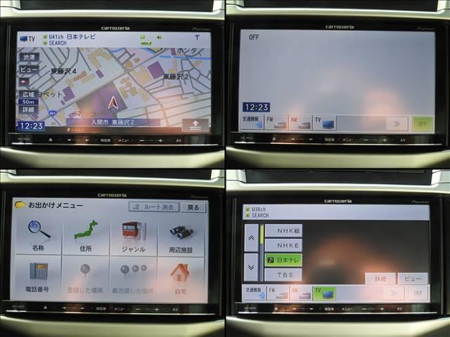 240G Lパッケージアルカンターラセレクション 240G Lパッケージ アルカンターラセレクション カロッツェリアSDナビ ワンセグ ETC パワーシート パワーバックドア HIDヘッドライト キーレスキー(17枚目)