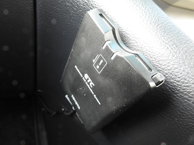 240G Lパッケージアルカンターラセレクション 240G Lパッケージ アルカンターラセレクション カロッツェリアSDナビ ワンセグ ETC パワーシート パワーバックドア HIDヘッドライト キーレスキー(44枚目)